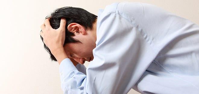 Síndrome de fatiga crónica sensación de fatiga